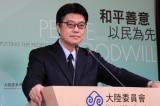 Ủy ban Đại lục của Đài Loan: Trung Quốc tự lừa mình dối người