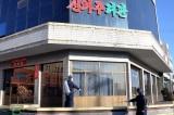 Bắc Hàn gia hạn thời gian phong tỏa kiểm dịch COVID-19 lên 30 ngày