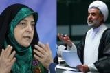 Iran: Phó Tổng thống và Chủ tịch Ủy ban Quốc hội nhiễm COVID-19