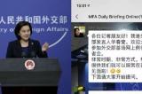 """Quan chức Trung Quốc """"vượt tường lửa"""" để quảng bá hình ảnh cho đất nước"""