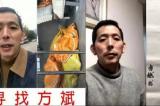 Phương Bân đang bị giam tại nhà tù Vũ Xương ở Vũ Hán?