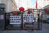 Bắc Kinh, Thượng Hải tuyên bố phong tỏa thành phố