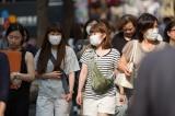 """Hàn Quốc có 48 ca nhiễm mới, TP Daegu thành """"vùng quản lý đặc biệt"""""""