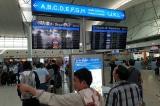 Bộ GTVT yêu cầu chuẩn bị kế hoạch mở lại một số đường bay quốc tế