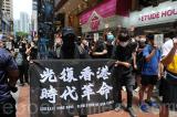 Freedom House: Luật An ninh – hồi chuông báo tử cho nền tự do Hồng Kông