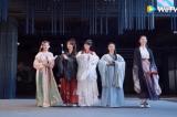 Chương trình giải trí của Trung Quốc dùng Nhã nhạc cung đình Huế