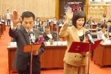 Chủ tịch Hội đồng thành phố Cao Hùng rơi từ lầu 17 xuống tử vong