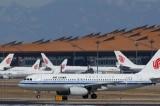 Mỹ sẽ cấm hàng không Trung Quốc bay tới Mỹ từ ngày 16/6