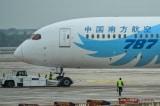 Mỹ sẽ không cấm các hãng hàng không Trung Quốc, chỉ đặt giới hạn