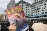 """""""Vua Anime TQ"""" ủng hộ Hồng Kông: Từ bỏ ĐCSTQ mới có tương lai tương sáng"""
