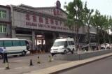 Tân Phát Địa, Bắc Kinh