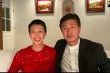 Cựu ngôi sao bóng đá Trung Quốc kêu gọi lật đổ ĐCSTQ
