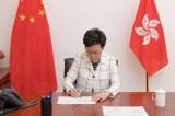 Trưởng Đặc khu Hồng Kông hàng năm phải báo cóa chính phủ Trung Quốc về tình hình an ninh quốc gia Hồng Kông.