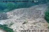 Mực nước sông Trường Giang tăng cao, Trùng Khánh trong tình trạng khẩn cấp
