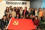 23% nhân viên Tencent được cho là đảng viên cộng sản Trung Quốc