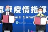 Mỹ, Đài Loan ký thỏa thuận lịch sử về mở rộng hợp tác y tế